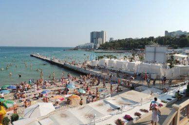 фото пляж Одесса