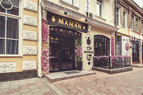 фото где вкусно и недорого поесть в Одессе